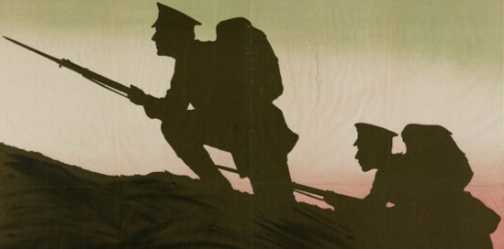 Image from World War One poster: Don't stand looking at this