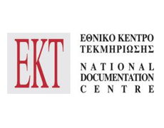 EKT National Documentation Centre